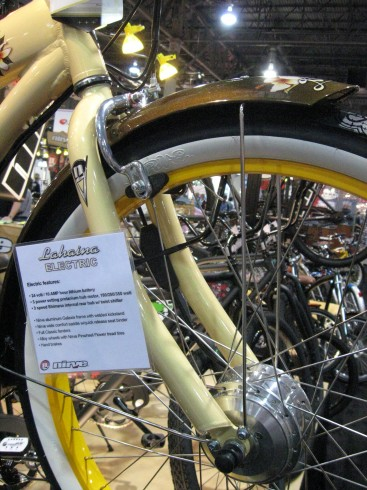 Front brake and hub of the Lahaina bike